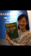 松本さやか 公式ブログ/フォトコン5月号発売中 画像1