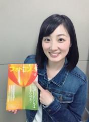 松本さやか 公式ブログ/フォトコン4月号発売中! 画像1