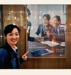 松本さやか 公式ブログ/福岡へ! 画像3