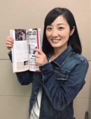 松本さやか 公式ブログ/フォトコン4月号発売中! 画像2