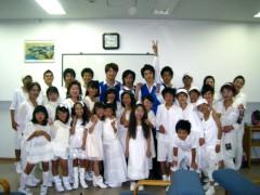 純烈 公式ブログ/サクちゃん!ありがとう! 画像1