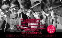 純烈 公式ブログ/サンクスコール 2日目 画像2