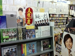純烈 公式ブログ/新宿→浅草 画像2