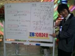 純烈 公式ブログ/ガチンコ勝負 in 数学 画像1