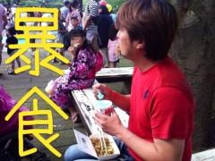 純烈 公式ブログ/夏を突き抜けろ! 画像1