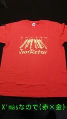 純烈 公式ブログ/赤Tシャツ 画像1