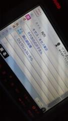 純烈 公式ブログ/2012年は純烈カラ♪ 画像1