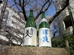 純烈 公式ブログ/酒井だけに酒を飲む! 画像1