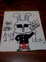 純烈 公式ブログ/12月28日 画像1