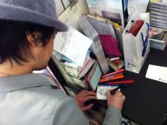 純烈 公式ブログ/銀座山野楽器さん 画像2