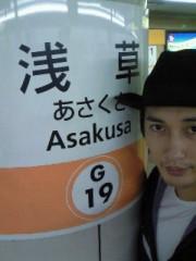 純烈 公式ブログ/銀座線各駅お散歩〜浅草 画像1