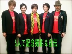 純烈 公式ブログ/赤Tシャツ 画像3