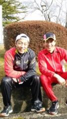 武藤正人 公式ブログ/【週末マラソン2連発】  〜 第二弾 森脇三兄弟対決 〜 画像1