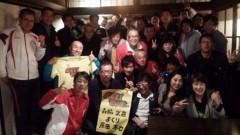 武藤正人 公式ブログ/【週末マラソン2連発】 〜第一弾 京都マラソン〜 画像3