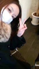芹澤みづき 公式ブログ/横浜クラウド9で。 画像1