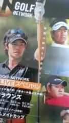 芹澤みづき 公式ブログ/golf番組出演!!。 画像1
