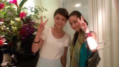 芹澤みづき 公式ブログ/可愛い妹。 画像1