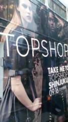芹澤みづき 公式ブログ/TOP SHOP OPEN。 画像2