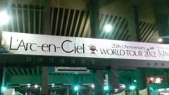 芹澤みづき 公式ブログ/I love L'Arc-en-Ciel!!。 画像1