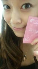 芹澤みづき 公式ブログ/おすすめ美容パック。 画像3