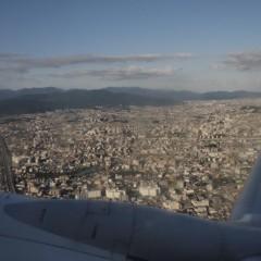石田晃久 公式ブログ/羽田についた 画像1