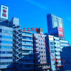 石田晃久 公式ブログ/あっというまに水道橋ついた 画像2