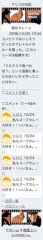 石田晃久 公式ブログ/携帯トップ 画像2