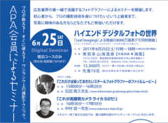 石田晃久 公式ブログ/名古屋にいくよ 画像1