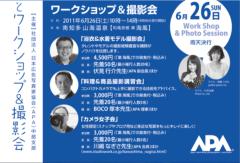 石田晃久 公式ブログ/名古屋にいくよ 画像2