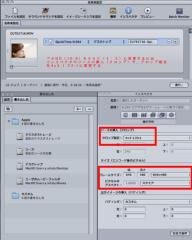 石田晃久 公式ブログ/Compressor3.5で1920を640に変更 画像1