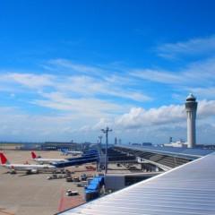 石田晃久 公式ブログ/セントレア空港 画像1