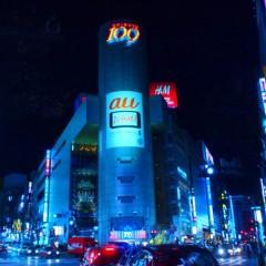 石田晃久 公式ブログ/渋谷のライブハウスO-EAST  画像1