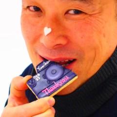 石田晃久 公式ブログ/もったいなくてたべられなかった10時のおやつ 画像1