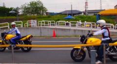 石田晃久 公式ブログ/実技講習合格したよ 画像2