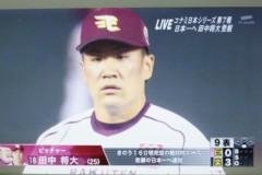 石田晃久 公式ブログ/日本シリーズ最終決戦 画像1