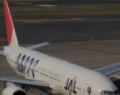 石田晃久 公式ブログ/羽田空港 画像3