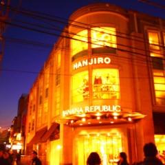 石田晃久 公式ブログ/街はすっかりクリスマス 画像2