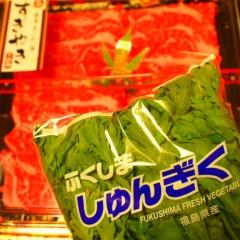 石田晃久 公式ブログ/いぶりがっこ 画像3