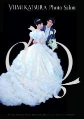 石田晃久 公式ブログ/ユミカツラフォトサロン 画像1