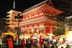 石田晃久 公式ブログ/初詣 画像3