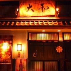 石田晃久 公式ブログ/桜鍋 画像2
