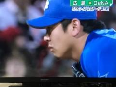 石田晃久 公式ブログ/日本シリーズ 画像1
