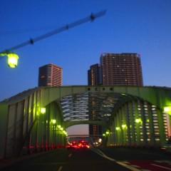 石田晃久 公式ブログ/かちどき橋 画像2