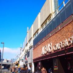 石田晃久 公式ブログ/AKBカフェもにぎわっていました。 画像1
