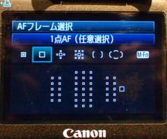 石田晃久 公式ブログ/今度の5Dお気に入りベスト5〜Canon5Dmk3発表会 画像1