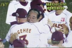 石田晃久 公式ブログ/祝:日本一・楽天イーグルス 画像3