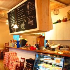 石田晃久 公式ブログ/今日のカフェ 画像2