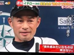 石田晃久 公式ブログ/イチロー、アドバイザーへ 画像1