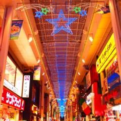 石田晃久 公式ブログ/商店街 画像1