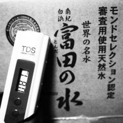 石田晃久 公式ブログ/タリーズ六本木一丁目 画像3